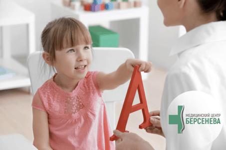 Ребенок не говорит предложениями