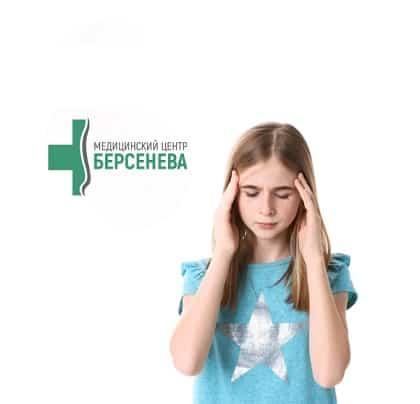 У підлітка темніє в очах (причини, лікування, профілактика)
