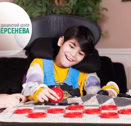 Cerebral palsy: spastic diplegia