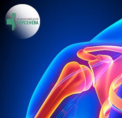Shoulder Joint Arthrosis symptoms, diagnosis, treatment methods